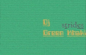 DJ Green Khaki Is Releasing His Second EP