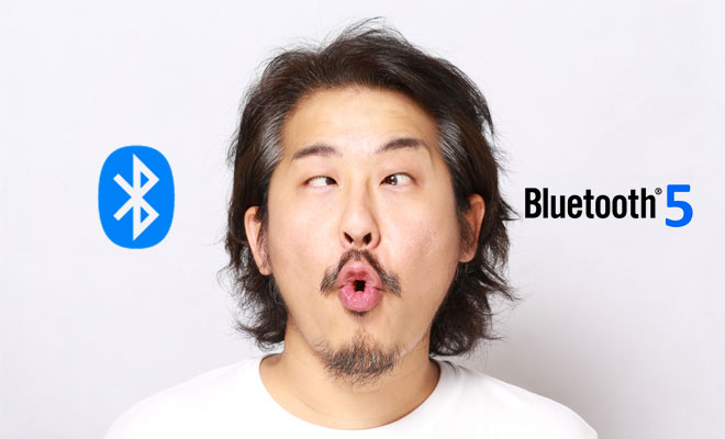 How To Avoid Looking Stupid When Asked About Bluetooth 5