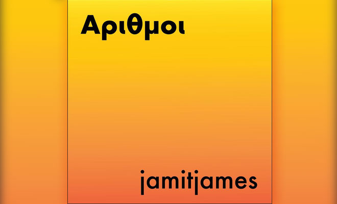You Can Enjoy Kraftwerk-Like Vibes From Jamit James' New Track