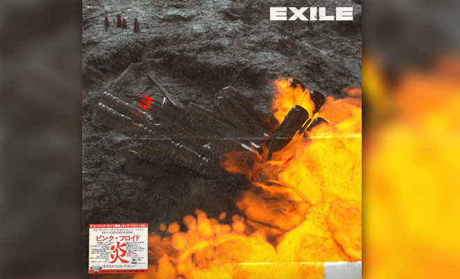 "ATLiens Return To Earth With Foreboding New Single ""Exile"""