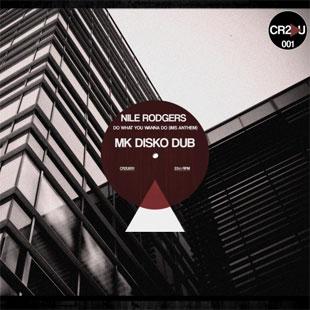 MK Disko Dub