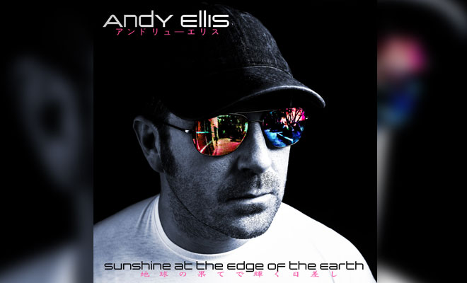 andy ellis album