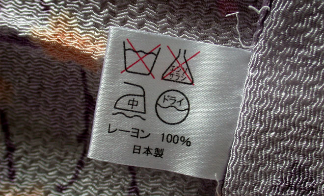 washing instructions custom t-shirt