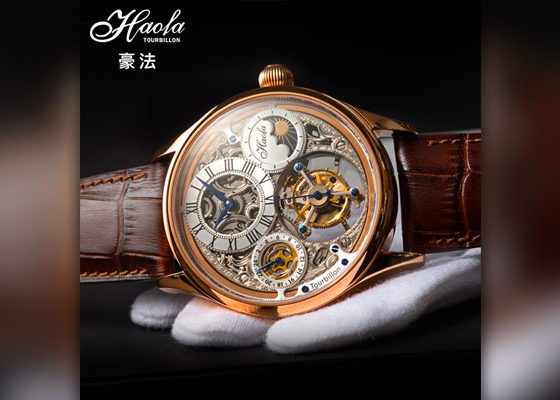 Haofa Tourbillon