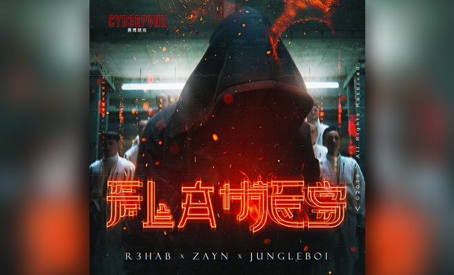 "R3HAB, ZAYN & Jungleboi Release Dystopian Music Video For ""Flames"""