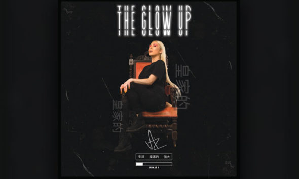 "American Singer AŽ Lends Beautiful Vocals On ""The Glow Up"""